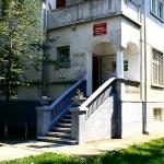 Natural Sciences Museum of Piatra Neamt