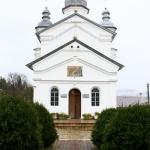Vovidenia Hermitage