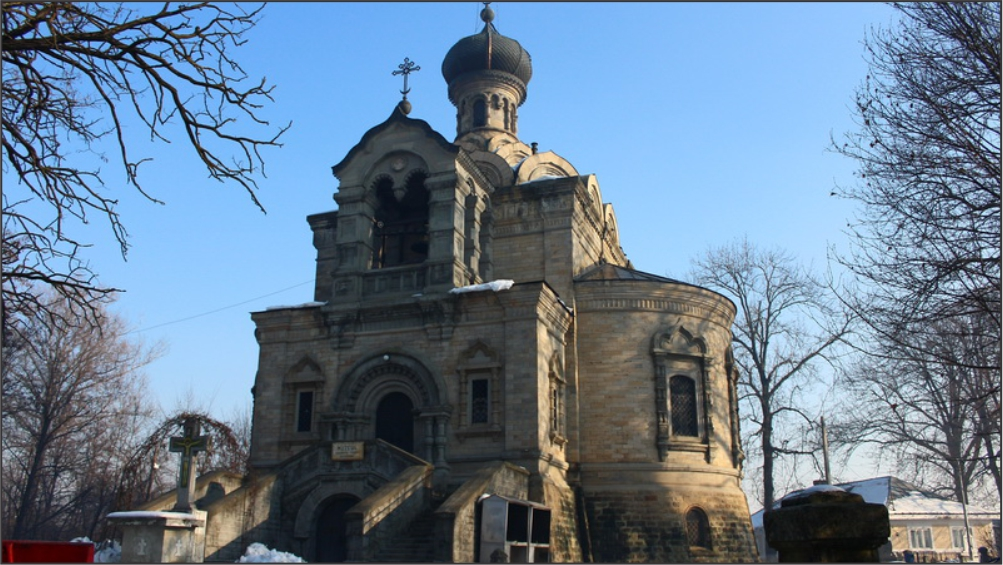 """St. Nicholas"" church from Roznov"