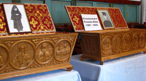 Holy Relics from Secu Monastery