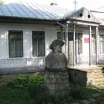 Calistrat Hogaş Memorial House Piatra Neamţ