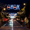 Easter lights in Piatra Neamt 2011