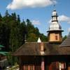 Romanian Tourism - Piatra Teiului